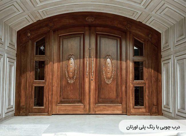 درب چوبی با رنگ پلی اورتان