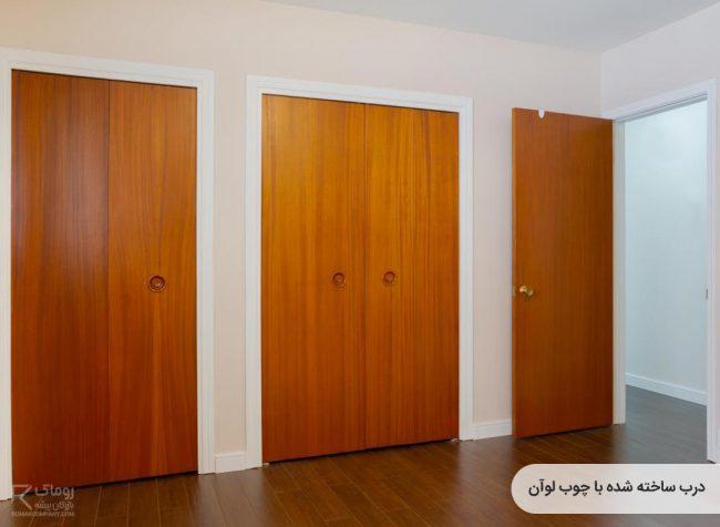 درب چوبی لوآن
