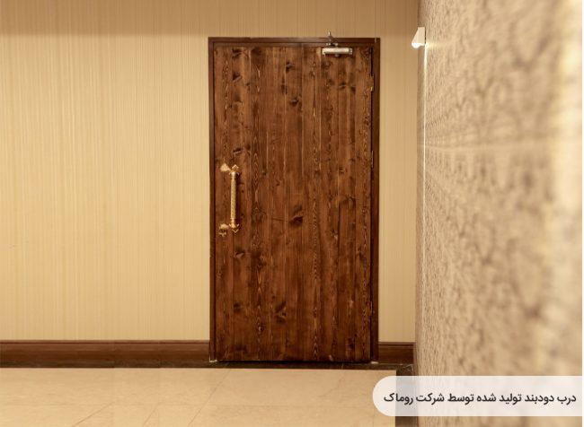 درب چوبی دودبند