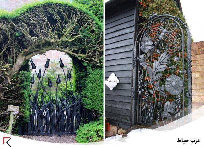 درب حیاطی