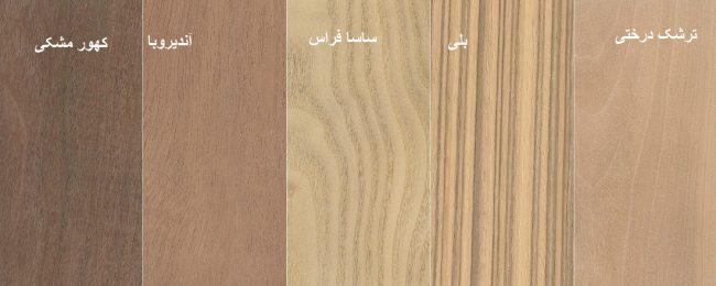 آیا می توان تمام چوب ها را از هم تشخیص داد؟