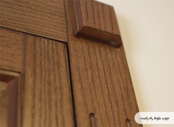 چوب بلوط