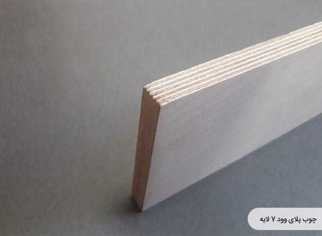 چوب پلای وود