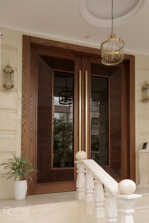 درب لابی شیشه ای و چوبی