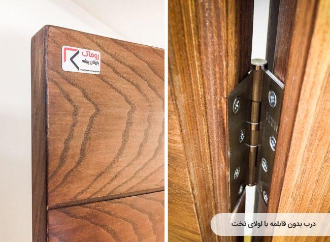 لولای تخت درب چوبی