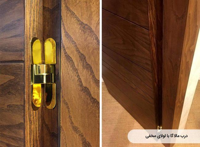 لولای انواع درب چوبی